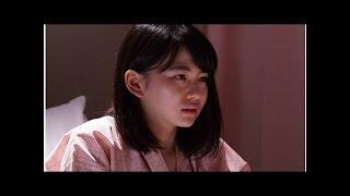 注目女優・山田杏奈、「グッド・ドクター」第2話に出演決定! 山田杏奈...
