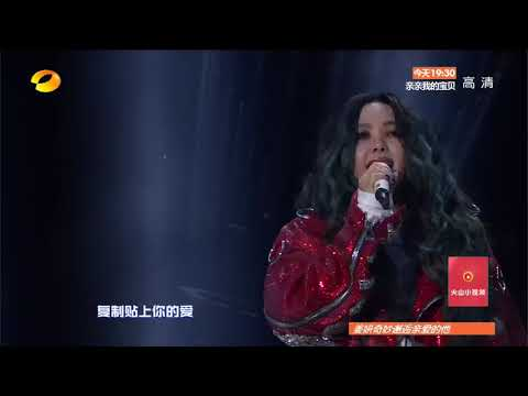 《2018湖南卫视跨年演唱会》虐哭了!张惠妹《连名带姓》太催泪
