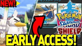 GET IT EARLY! Pokemon Sword and Shield EARLY ACCESS! How to get the Game Early!