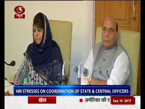 Home Minister Rajnath Singh interacts with J&K police personnel in Anantnag