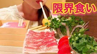 【限界食い】しゃぶしゃぶ温野菜の食べ放題!とことん楽しむためのあんみつオススメの注文方法【スイーツちゃんねるあんみつ】