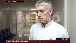 Первоклассник провалился в открытый коллектор с кипятком в хабаровском дворе. Mestoprotv