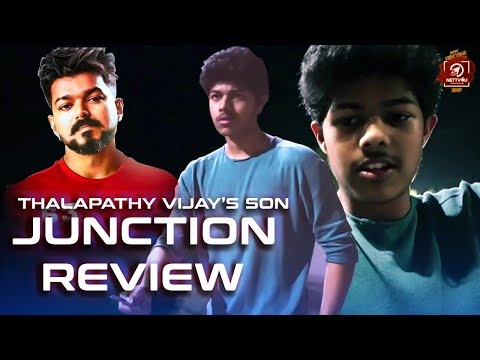 Junction Vijay Son Short Film I Jason Sanjay I Chinna Thalapathy