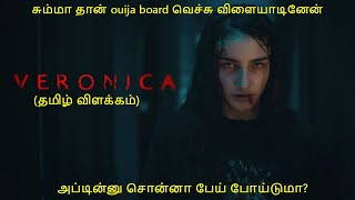 Ouija board வெச்சு விளையாடாதீங்க|Veronica|Hollywood Movie Explained in Tamil|தமிழ் விளக்கம்