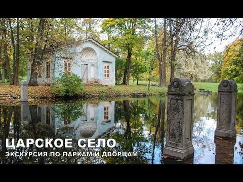 Екатерининский дворец Russia Prive