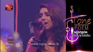 Adaren @ Tone Poem with Subani Harshani Thumbnail