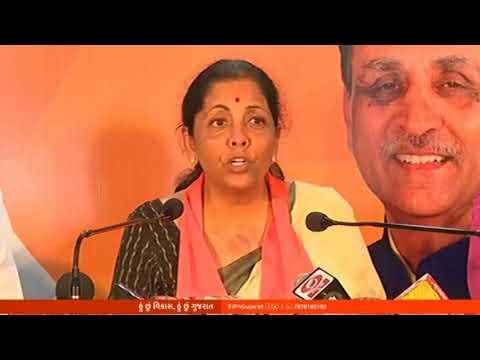 Smt Nirmala Sitharaman Press Conference from Ahmedabad