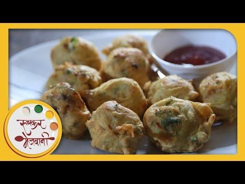 Batata vada mumbai street food recipe by archana maharashtrian batata vada mumbai street food recipe by archana maharashtrian fast food in marathi forumfinder Gallery