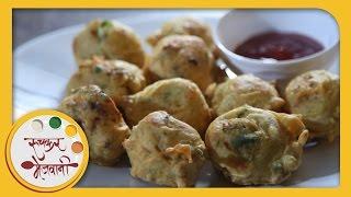 Batata Vada   Mumbai Street Food   Recipe by Archana   Maharashtrian Fast Food in Marathi