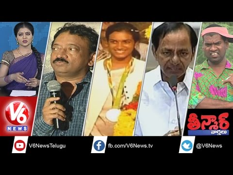 Chandrababu Praises PV Sindhu | Krishna Pushkaralu Closing Ceremony | TS New Districts| TeenmaarNews