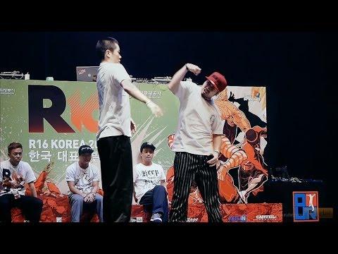 HOAN Vs POPPIN DS - Poppin Final  @ R16 2014 KOREA