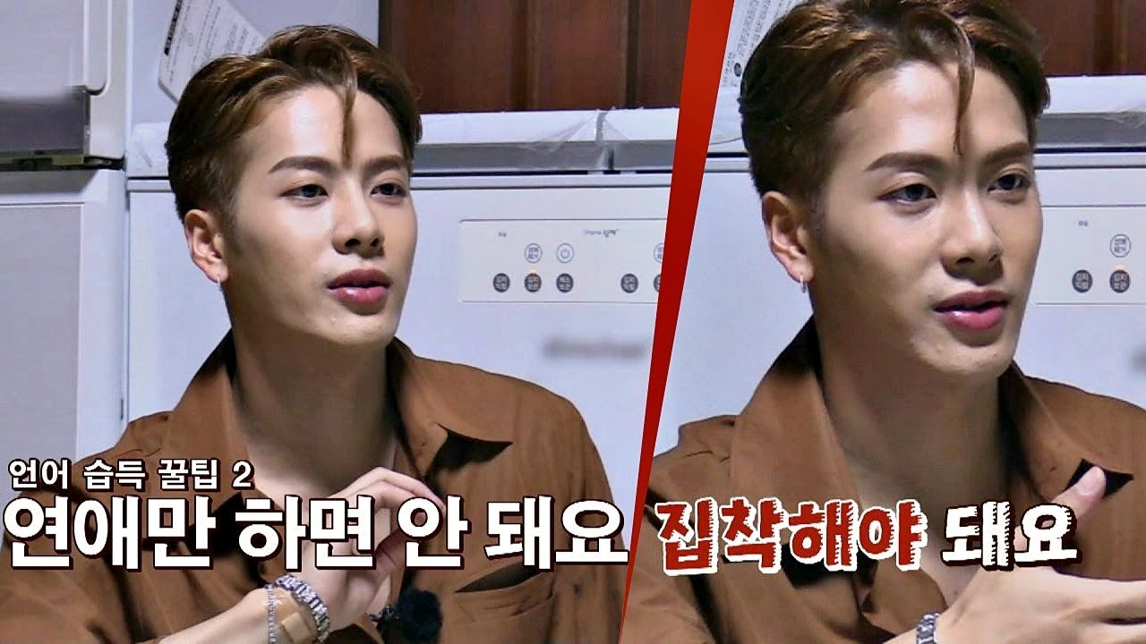 Jackson got7 dating only eng sub