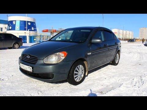 2006 Hyundai Verna. Start Up, Engine, and In Depth Tour.