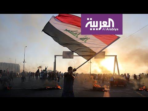 الحلبوسي للعربية: أدعو قيادات المتظاهرين لحضور جلسة البرلمان  - 08:53-2019 / 10 / 6