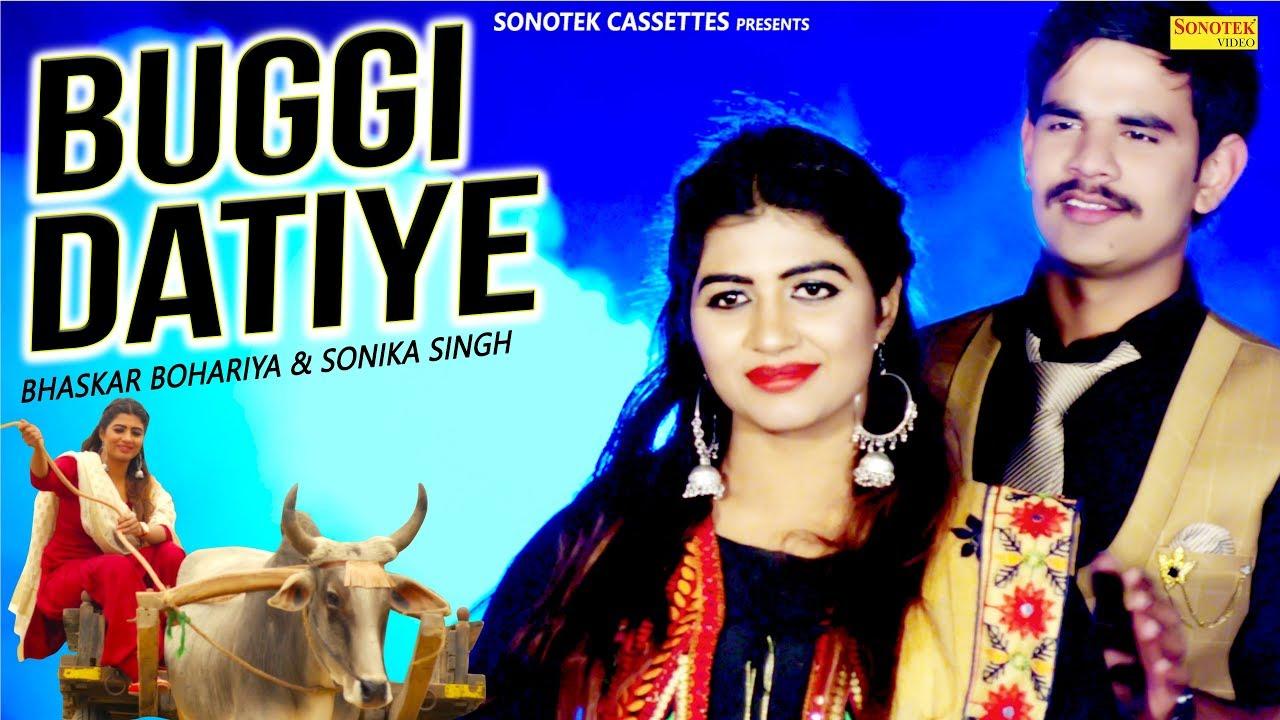 Buggi Datiye - New Haryanvi Songs Haryanavi 2019 | Sonika Singh, Bhaskar  Bohariya | Vinnu Gaur