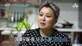 [예능] 아빠본색 83회_180207 - 박지헌, 지헌아빠의 '남자수업' 등