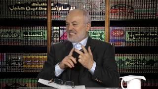 İmamiye Mezhebi ve Mezheblerin Yayılışı | Şerafeddin Kalay (102. Ders)