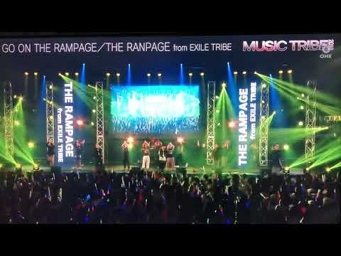 MUSIC TRIBE 2018 THE RAMPAGE from EXILE TRIBE 「GO ON THE RAMPAGE」