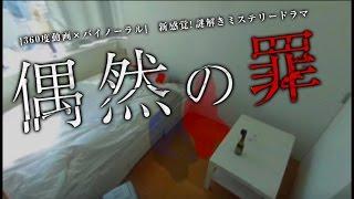 おとなのための、バラエティチャンネル 【東京倉庫ch】 よる9時更新中 ...