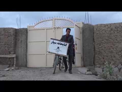 The Biker of Buddah Bamyan