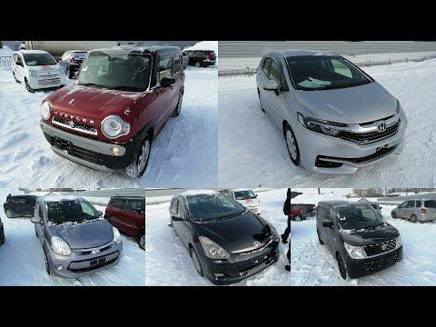 Авто из Японии - выгрузка 5-и авто из Японии 29 января 2020 г