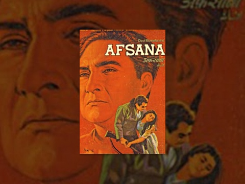 Afsana 1951  Full Hindi Movie  Ashok Kumar, Veena, Pran