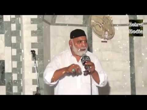 Punjabi Naat | Rubaiyat | Naat Pakistani by Sabir Sardar