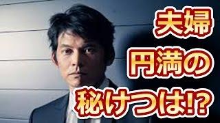 【おススメ動画・関連動画】 【なるほど!!】SMAP解散劇 ナイナイ岡村...