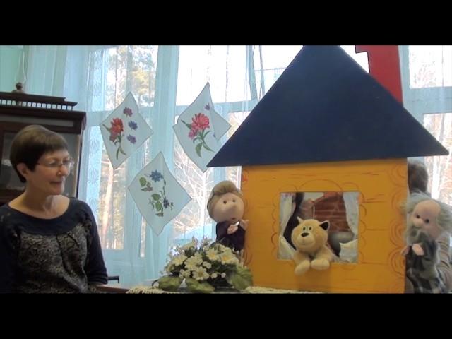 """Изображение предпросмотра прочтения – «Кукольный театр """"Теремок"""" Детской библиотеки г.Снежинска» читает произведение «Котята» С.Я.Маршака"""