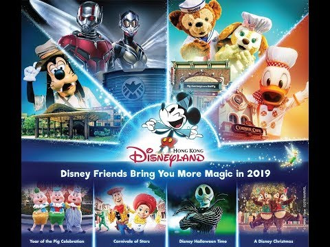 Hong Kong Disneyland announces 2019 agenda and offerings - Travel to