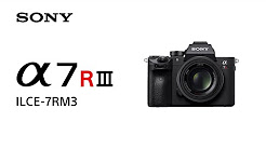 WatchSony a7R III Product Feature