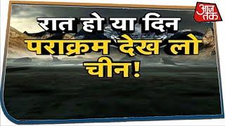 Forward Air Base से Aaj Tak की Super Exclusive Report | Vishesh | Operation Midnight