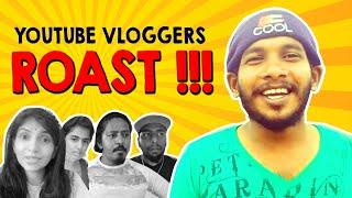 Vlog Roast | Tamil Vlogger Roast | Youtube Vlogger Video Roast | Tik Tok Vlog Video Roast