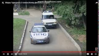 Land-Rover Discovery и Chevrolet Cavalier в сериале Марш Турецкого 3 (2002)