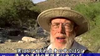 【バブルガムクライシス】アリゾナ老人、昔のガムを噛みしめる(字幕版)