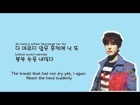 [Kyuhyun] Wind 바람 Lyrics (Eng,Rom,Han)