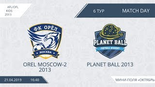 AFL/OFL Kids 2013.Day 6. Orel Moscow-2 2013 - Planet Ball 2013