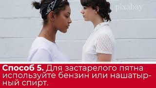 Как вывести пятна от пота с белой рубашки: 7 верных способов