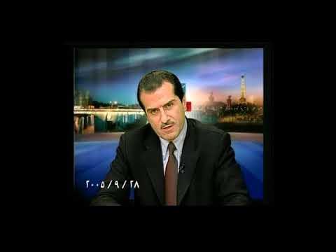 Gebran Tueni 12 years