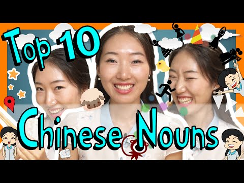 Learn the Top 25 Must-Know Chinese Nouns!