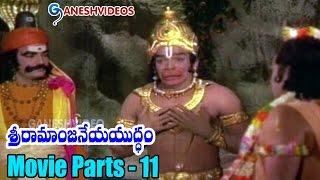 Sri Ramanjaneya Yuddham Movie Parts 11/14 || N. T. Rama Rao, Rajasree || Ganesh Videos