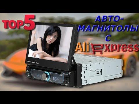 ТОП 5 недорогих крутых АВТО-МАГНИТОЛ с Aliexpress, обзор. Мультимедиа плеер в машину