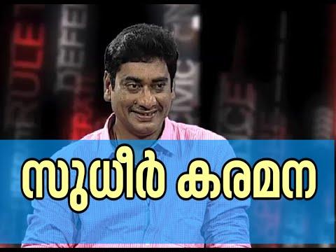 Sudheer Karamana interview  | Point Blank 14 dec 2015