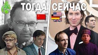 Советская Комедия из АМЕРИКИ 21 ВЕКА!