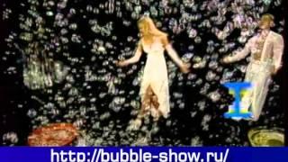 Секрет раствора. Шоу мыльных пузырей Чуйко 1 канал(, 2014-11-16T21:38:35.000Z)