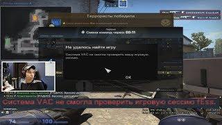 КАЛИБРОВКА 2X2 - ПОЛУЧИЛ VAC