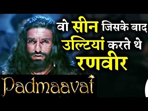 Ranveer Singh Use