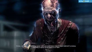 Все концовки Dying Light: The Following (включая секретную)