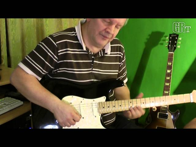 Sheryl Crow, Riverwide - MAGIC Sound, guitar cover