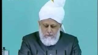 Проповедь Хазрата Мирзы Масрура Ахмада, (11-06-10) часть 3